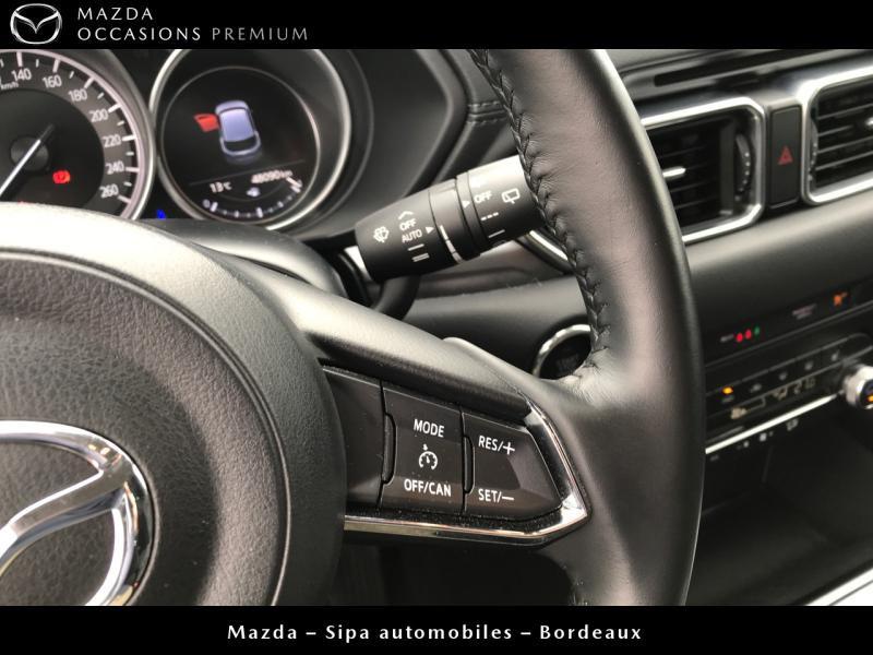 Mazda CX-5 2.2 SKYACTIV-D 150 Dynamique 4x2 Euro6d-T  occasion à Mérignac - photo n°14
