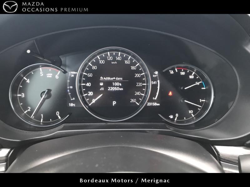 Mazda CX-5 2.2 SKYACTIV-D 150 Sélection 4x2 BVA Euro6d-T  occasion à Mérignac - photo n°13