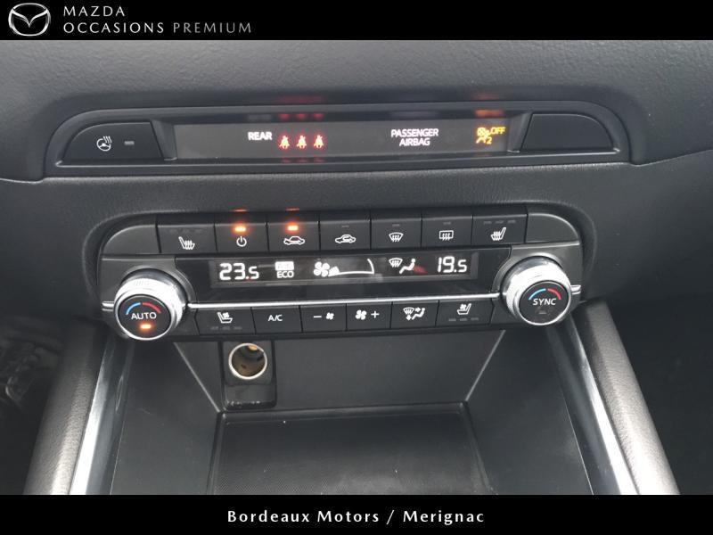 Mazda CX-5 2.2 SKYACTIV-D 150 Sélection 4x2 BVA Euro6d-T  occasion à Mérignac - photo n°7