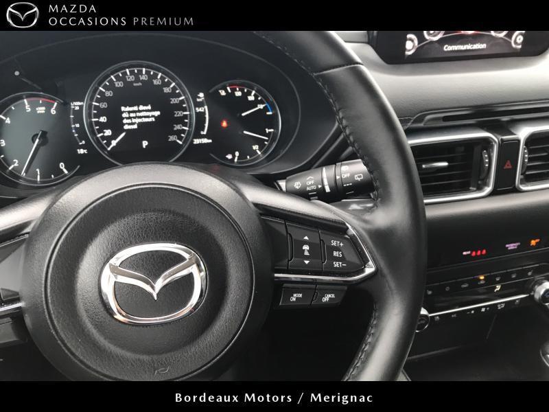 Mazda CX-5 2.2 SKYACTIV-D 150 Sélection 4x2 BVA Euro6d-T  occasion à Mérignac - photo n°5