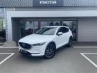 Mazda CX-5 2.2 SKYACTIV-D 150 Signature 4x2 Blanc à Cesson-Sévigné 35