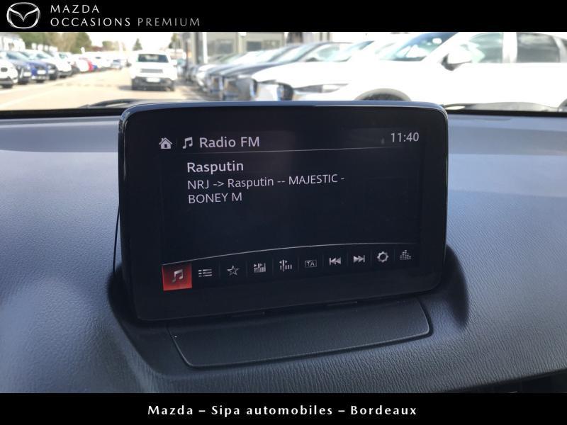 Mazda Mazda 2 1.5 SKYACTIV-G M-Hybrid 90ch Signature Blanc occasion à Mérignac - photo n°8