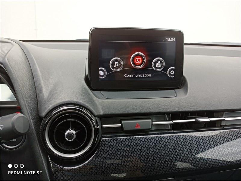 Mazda Mazda 2 1.5L SKYACTIV-G 90CH Dynamique Argent occasion à PERPIGNAN - photo n°15