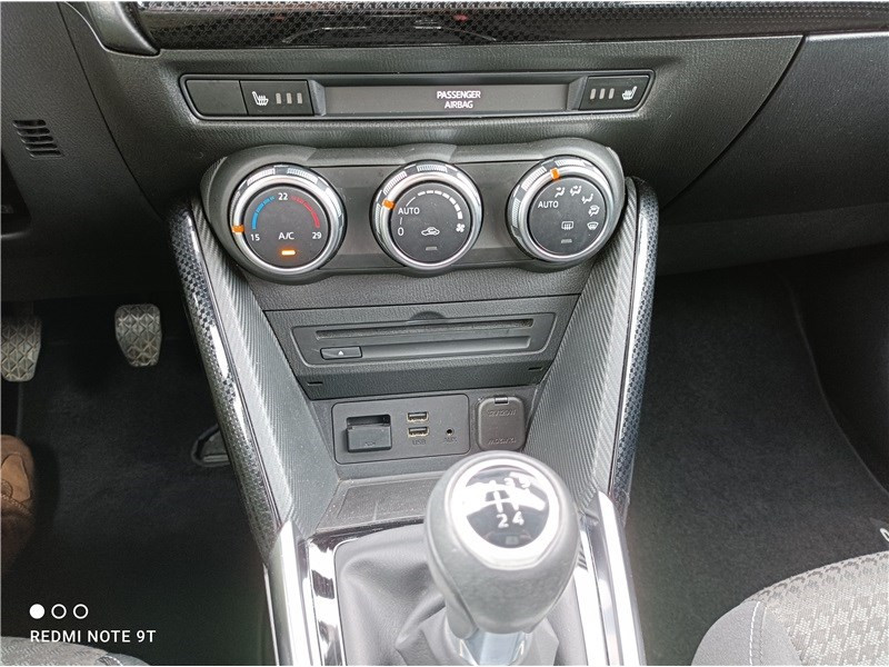 Mazda Mazda 2 1.5L SKYACTIV-G 90CH Dynamique Argent occasion à PERPIGNAN - photo n°14
