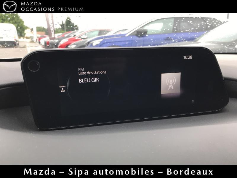 Mazda Mazda 3 2.0 Skyactiv-G M-Hybrid 122ch Sportline Evap Blanc occasion à Mérignac - photo n°17