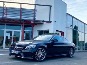 Mercedes Classe C 220 coupe Noir, garage BS CARS.COM à Castelmaurou