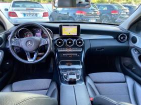 Mercedes Classe C 220 BlueTEC Business Executive 7G-Tronic Plus Gris occasion à Castelmaurou - photo n°6