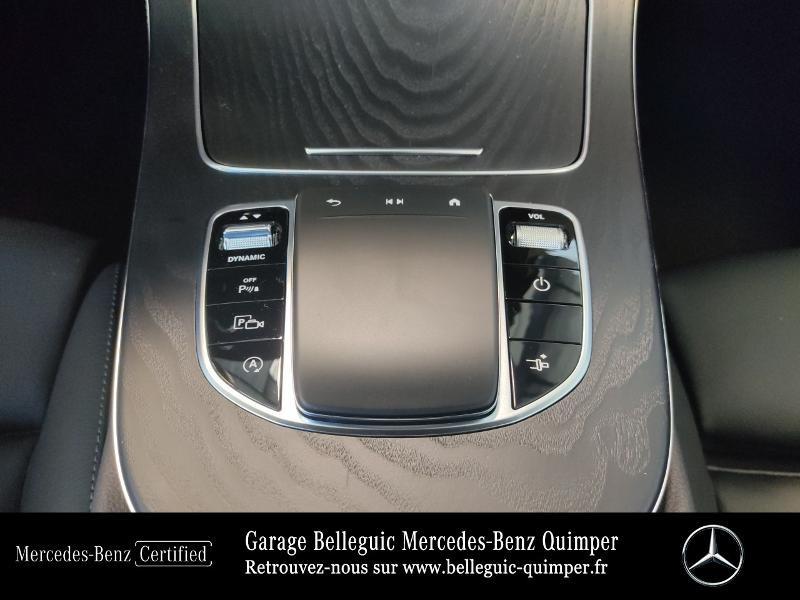 Mercedes Classe E 220 220 d 194ch AMG Line 9G-Tronic Gris occasion à QUIMPER - photo n°10