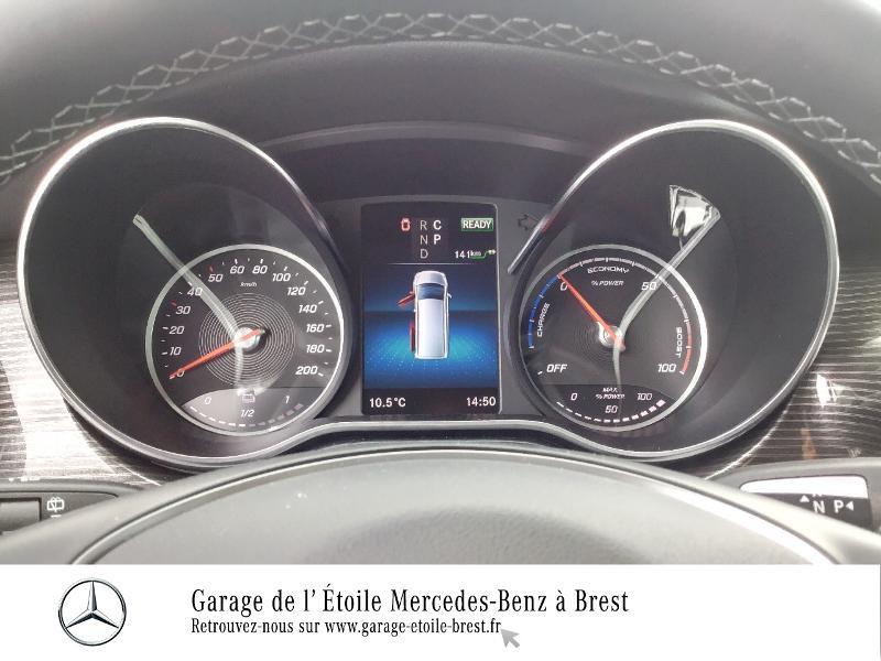 Mercedes EQV 300 Long Avantgarde Noir occasion à BREST - photo n°9