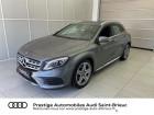 Mercedes GLA 200 d 136ch Fascination 7G-DCT Euro6c Gris à QUEVERT 22