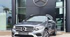 Mercedes GLC 220 d 170ch Fascination 4Matic 9G-Tronic Gris à Dunkerque 59