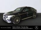 Mercedes GLC 220 d 170ch Sportline 4Matic 9G-Tronic Noir 2017 - annonce de voiture en vente sur Auto Sélection.com