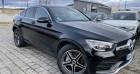 Mercedes GLC Coupe 220 d 194ch AMG Line 4Matic Launch Edition 9G-Tronic Noir à SELESTAT 67