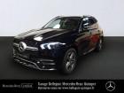 Mercedes GLE 300 d 245ch AMG Line 4Matic 9G-Tronic  2020 - annonce de voiture en vente sur Auto Sélection.com
