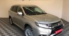 Mitsubishi Outlander PHEV Twin Motor Business 4WD  à TOURLAVILLE 50
