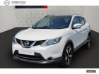 Nissan Qashqai 1.5 dCi 110 Stop/Start Connect Edition Blanc à Angoulins 17
