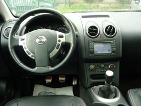 Nissan Qashqai 1.6 DCI 130CH FAP STOP&START TEKNA Gris occasion à Toulouse - photo n°5