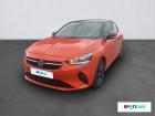 Opel Corsa EDITION BUSINESS 1.5F 100 Orange à VILLEFRANCHE DE ROUERGUE 12