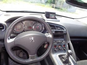 Peugeot 3008 1.6 BLUEHDI 120CH STYLE II S&S Noir occasion à Aucamville - photo n°7
