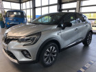 Renault Captur 1.0 TCE 100CH INTENS - 20 Gris à Mérignac 33
