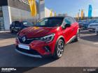 Renault Captur 1.0 TCe 100ch Intens Rouge à Louviers 27