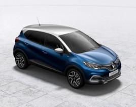 Renault Captur neuve à LAMBALLE-ARMOR