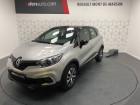 Renault Captur BUSINESS dCi 90 Energy Gris à Mont de Marsan 40