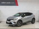 Renault Captur Captur E-Tech Plug-in 160 Intens 5p Gris à Biarritz 64