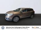 Renault Kadjar 1.2 TCe 130ch energy Intens EDC  à Saint-Brieuc 22