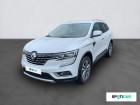 Renault Koleos II 1.6 DCI 130 ENERGY INTENS 4X2 Blanc à VILLEFRANCHE DE ROUERGUE 12