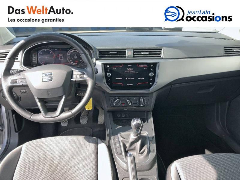 Seat Ibiza Ibiza 1.6 TDI 80 ch S/S BVM5 Style 5p Gris occasion à Annemasse - photo n°18
