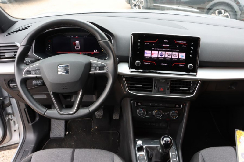 Seat Tarraco 2.0 TDI 150 BV6 BUSINESS GPS FULL LEDS JA 18 Gris occasion à Castelculier - photo n°9