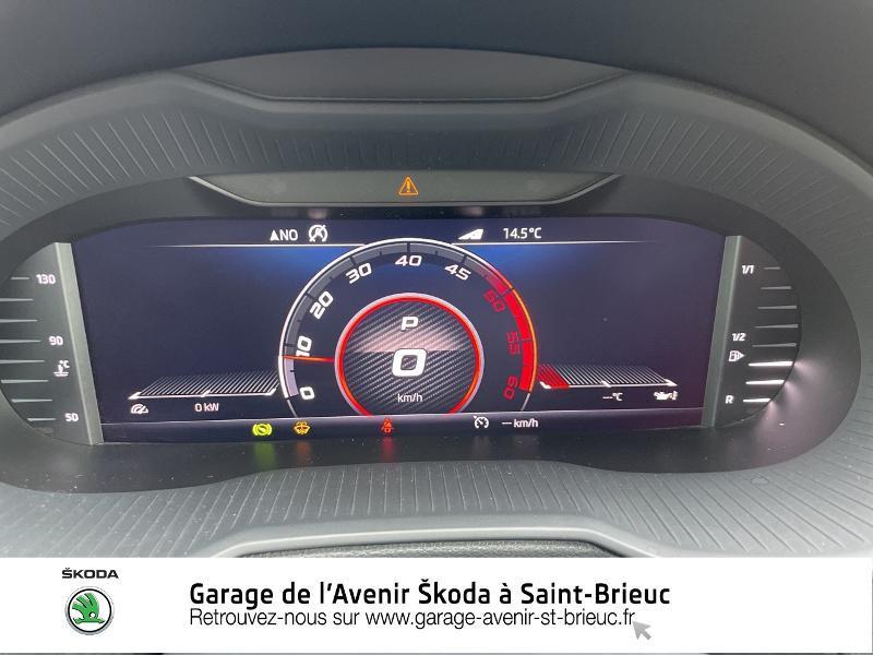 Skoda Octavia 2.0 TDI 184ch SCR RS DSG7 Euro6d-T Gris occasion à Saint Brieuc - photo n°6