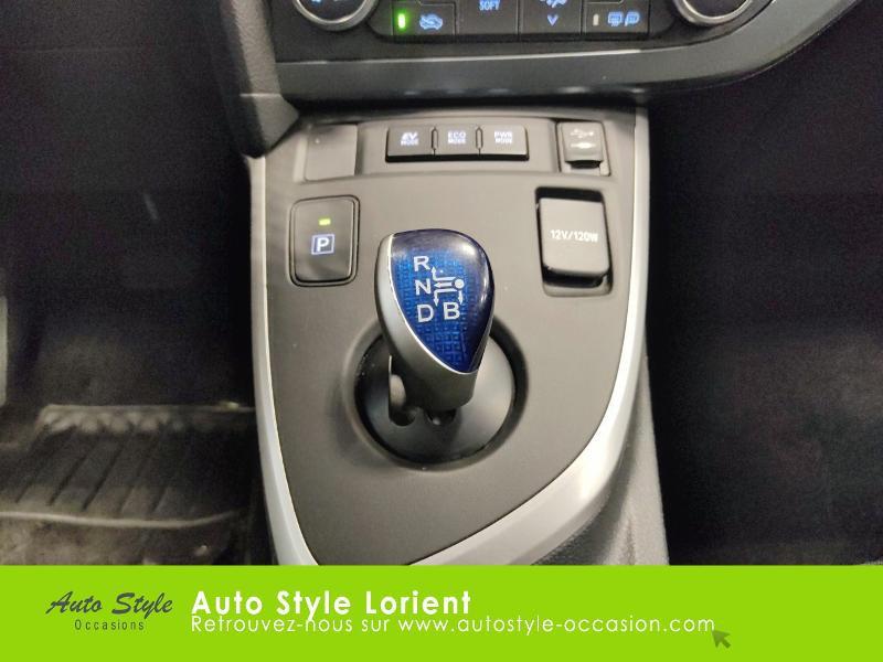 Toyota Auris HSD 136h Dynamic 15 5p Gris occasion à LANESTER - photo n°10