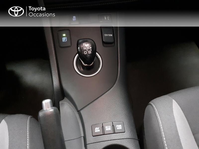 Toyota Auris HSD 136h TechnoLine Gris occasion à LANESTER - photo n°20