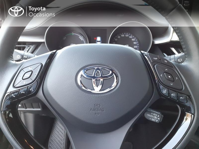 Toyota C-HR 122h Dynamic 2WD E-CVT MC19 Gris occasion à NOYAL PONTIVY - photo n°7
