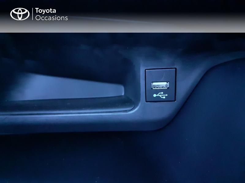 Toyota C-HR 122h Dynamic 2WD E-CVT MC19 Gris occasion à NOYAL PONTIVY - photo n°12