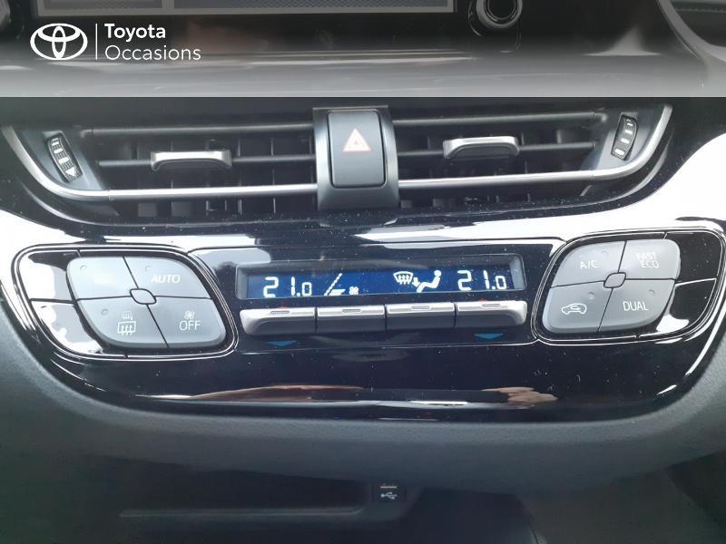 Toyota C-HR 122h Dynamic 2WD E-CVT MC19 Gris occasion à NOYAL PONTIVY - photo n°8