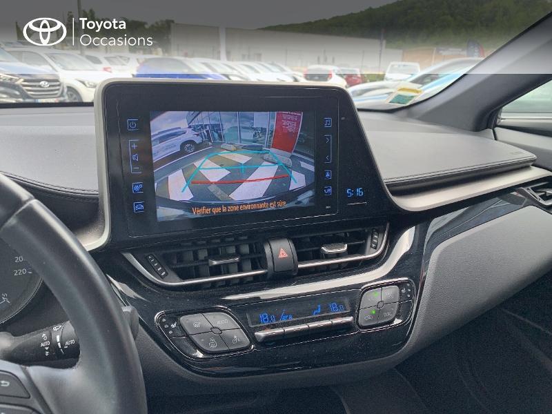 Toyota C-HR 122h Edition 2WD E-CVT RC18 Gris occasion à CASTRES - photo n°15