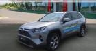 Toyota RAV 4 Hybride 218ch Dynamic 2WD MY21 Gris à Tours 37