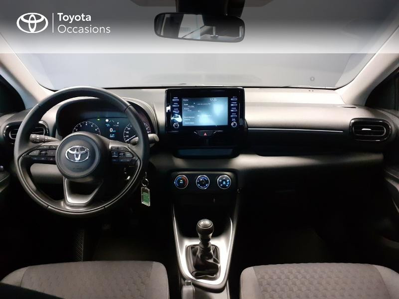 Toyota Yaris 120 VVT-i France 5p Blanc occasion à LANESTER - photo n°8