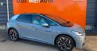 Volkswagen ID.3 204 ch 1st Plus Gris à Bourgogne 69