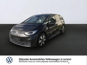 Volkswagen ID.3 occasion à Lanester