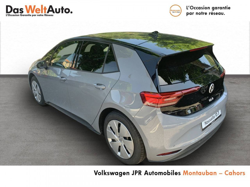 Volkswagen ID.3 ID.3 145 ch Business 5p Gris occasion à Cahors - photo n°4