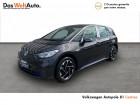 Volkswagen ID.3 ID.3 150 ch City 5p Gris à Castres 81