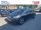 Volkswagen ID.3 ID.3 204 ch Life 5p Gris  - annonce de voiture en vente sur Auto Sélection.com