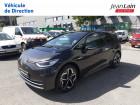 Volkswagen ID.3 ID.3 204 ch Tech 5p Gris à Fontaine 38