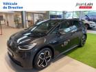 Volkswagen ID.3 ID.3 204 ch Tour 5p Gris à La Motte-Servolex 73