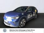 Volkswagen ID.4 204ch 1st Max Bleu à Saint Brieuc 22