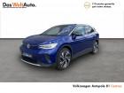 Volkswagen ID.4 ID.4 204 ch 1st Max 5p Bleu à Castres 81